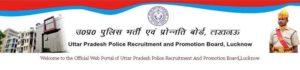 www-prpb-gov-in-up-police